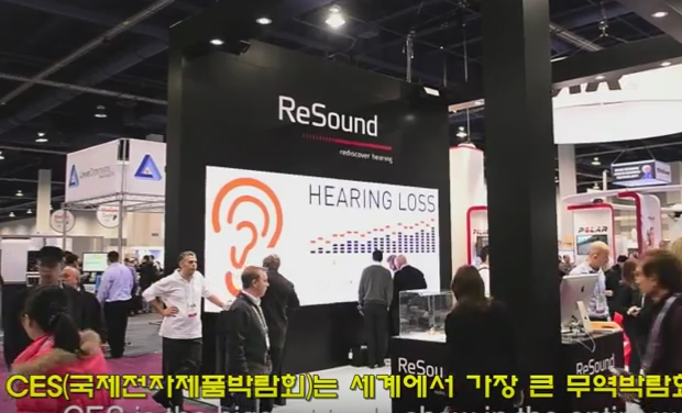 ReSound LiNX CES Vegas Korean sub